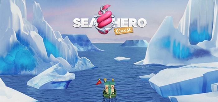 Sea Hero Quest game: onderzoek naar dementie helpen door te gamen