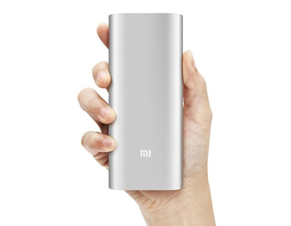 Xiaomi Dual USB 16000 powerbank