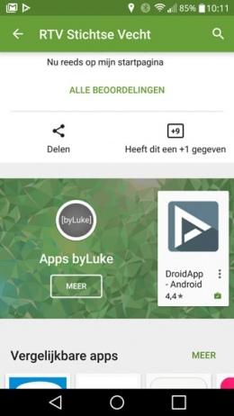 Google Play Store +1