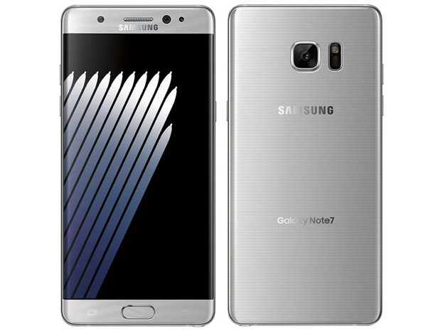 Samsung Galaxy Note7 zilver