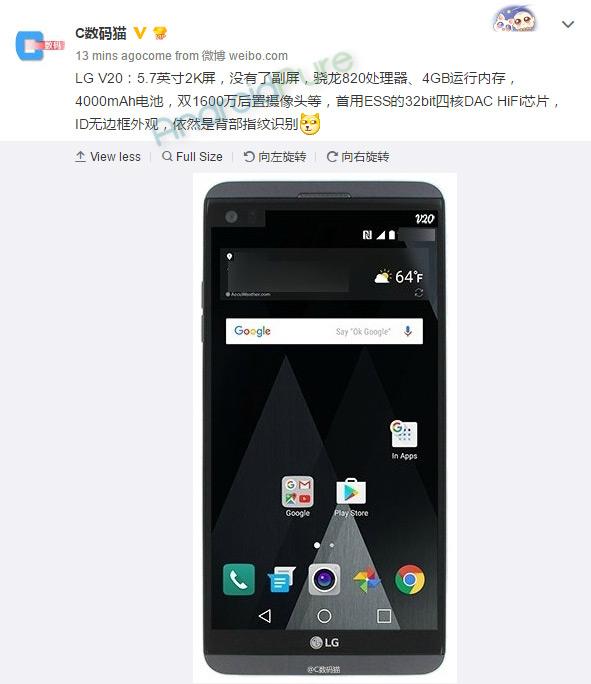 LG V20 leak specs