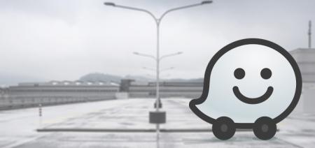 Navigatie-app Waze krijgt rijstrookaanwijzingen, reissuggesties en verkeersmeldingen