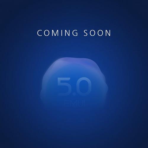EMUI 5.0 teaser