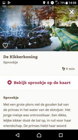 Efteling sprookjesbos app
