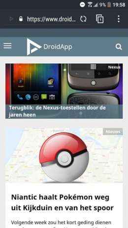 HTC Internet