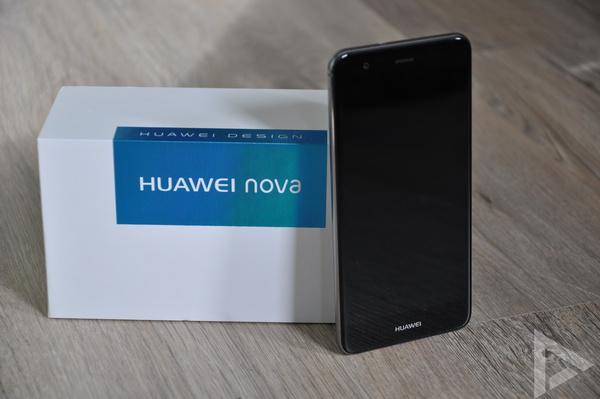 Huawei Nova verkooppakket