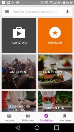 Google Play Kiosk 4.0