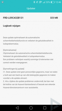 Honor 8 B131 update