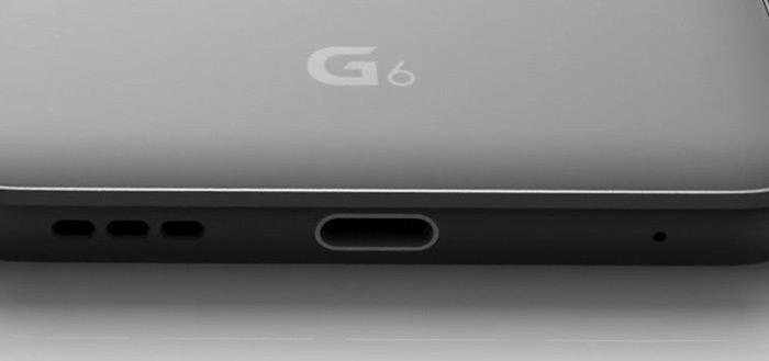 Opnieuw 3D renders LG G6 verschenen: een erg strak toestel