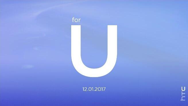 HTC uitnodiging 12 januari 2017