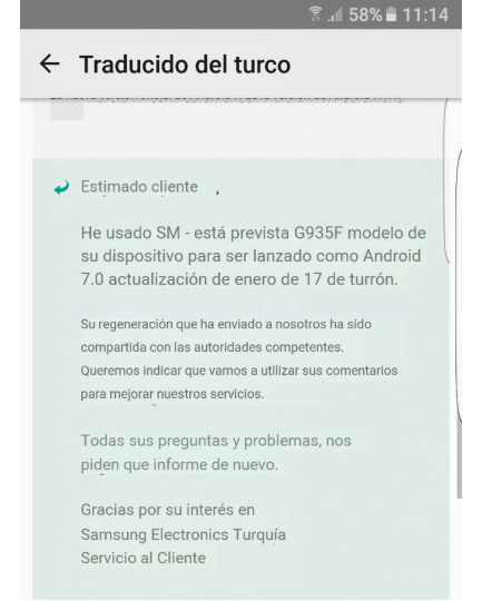 Samsung Galaxy S7 Edge Android 7.1.1 Nougat