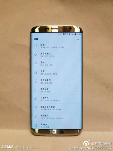 Samsung Galaxy S8 Edge leak