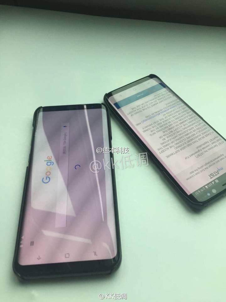 Samsung Galaxy S8 plus videoleak