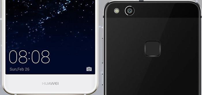 Huawei P10 Lite vanaf komende week verkrijgbaar in Nederland