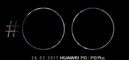 Livestream Huawei P10 (Plus): volg de aankondiging tijdens MWC 2017