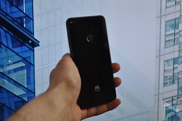 Huawei P8 Lite (2017) achterkant