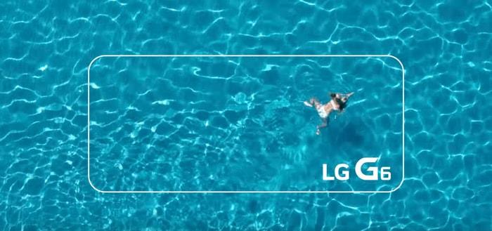 LG bevestigt: G6 is waterdicht en krijgt metalen behuizing (+ nieuwe foto)