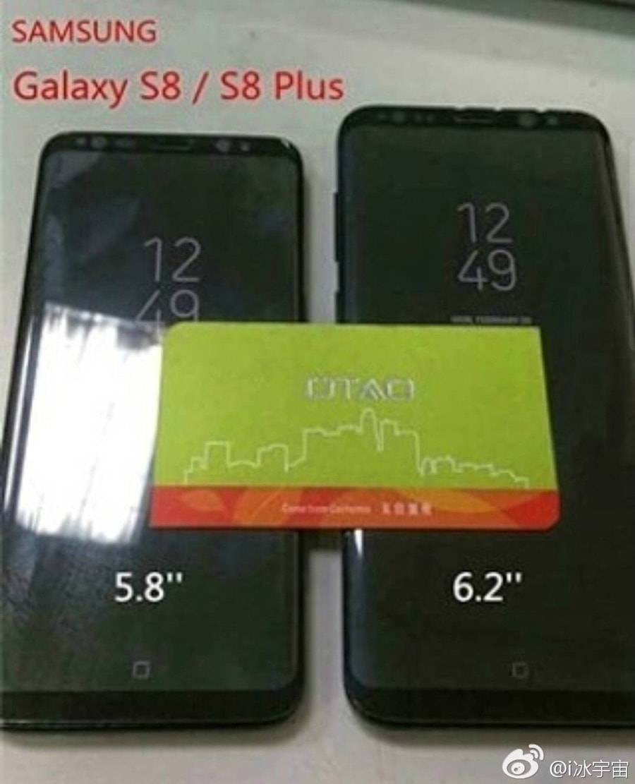 Samsung Galaxy S8 - Plus