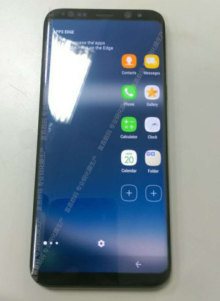 Samsung Galaxy S8 on-screen toetsen