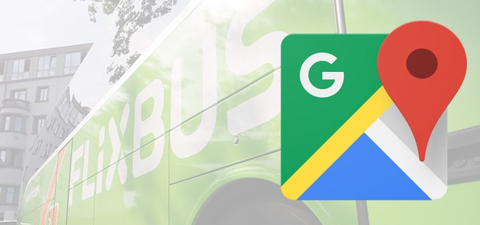 Google Maps integreert snelbusdienst Flixbus in reisplanner
