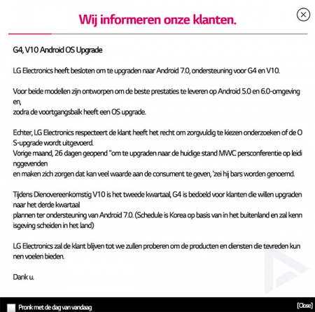 LG G4 V10 Android 7.0 Nougat statement