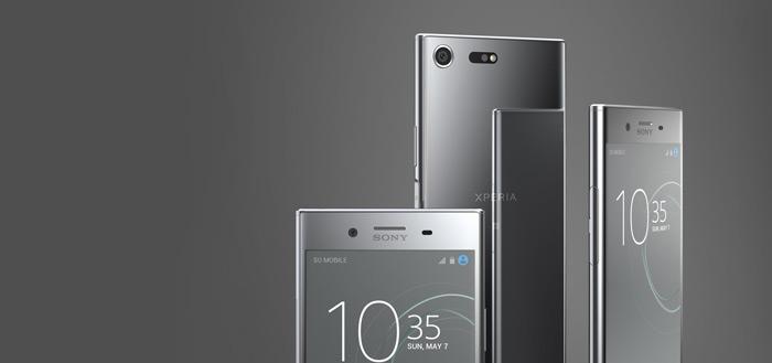 Sony Xperia XZ Premium wint award voor 'Beste nieuwe smartphone tijdens MWC 2017'