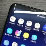 Hoge resolutie-foto's Galaxy S8 opgedoken en video van werkend toestel