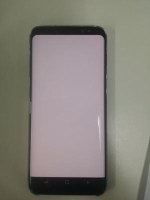 Galaxy S8 rode gloed