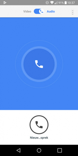 Google Duo Audio