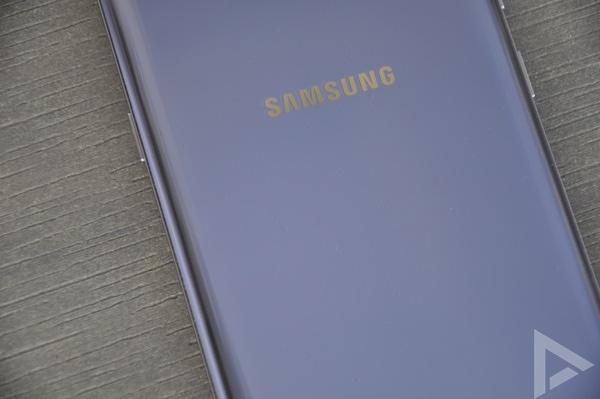 Samsung Galaxy S8+ glas