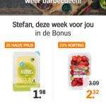 Appie app 5.0 Albert Heijn
