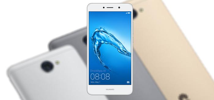 Huawei komt met op Oreo draaiende Y5-, Y6- en Y7 2018: details opgedoken