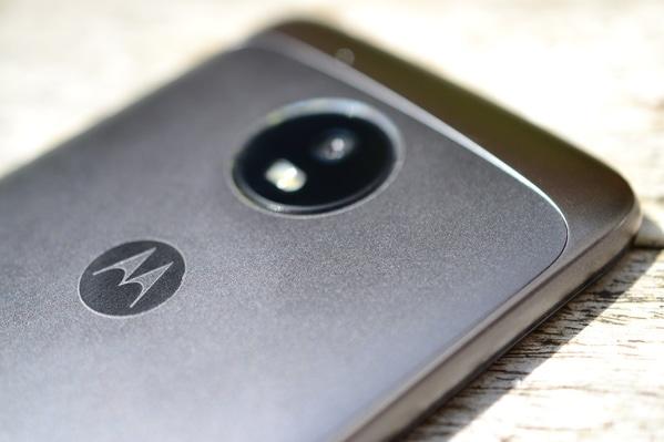 Moto G5 metaal