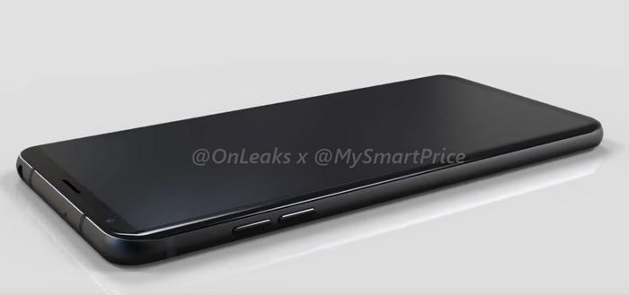 Renders tonen design van nieuwe, stijlvolle LG V30