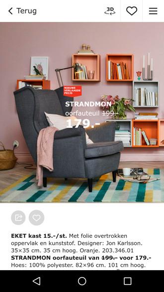 Ikea Catalogus App Bijgewerkt Met Nieuwe Producten Voor 2018