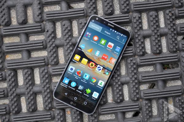 LQ Q6 Android 7.1.2 Nougat