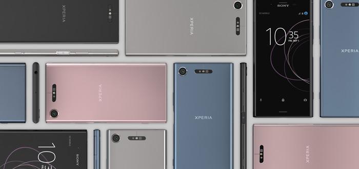 Sony lanceert Xperia XZ1, XZ1 Compact en XA1 Plus: pre-order gestart