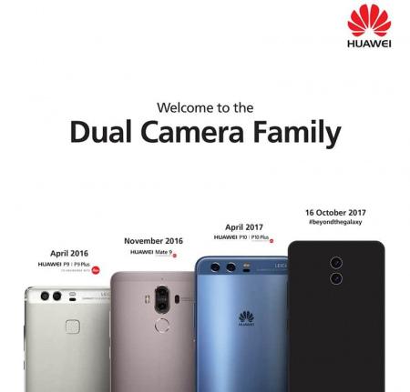 Huawei Mate 10 dual-camera teaser