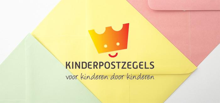Kinderpostzegel app laat kinderen snel en gemakkelijk postzegels verkopen