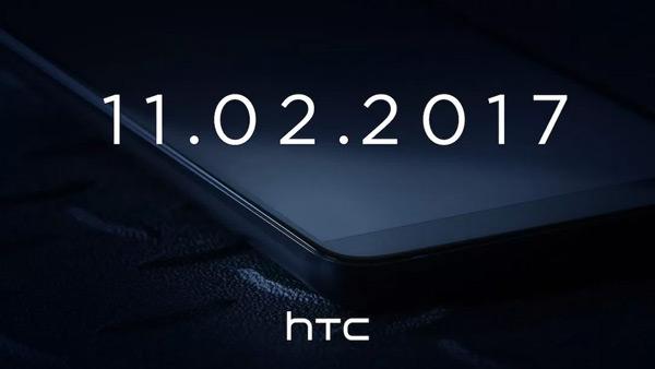 HTC U11 Plus schermrand teaser