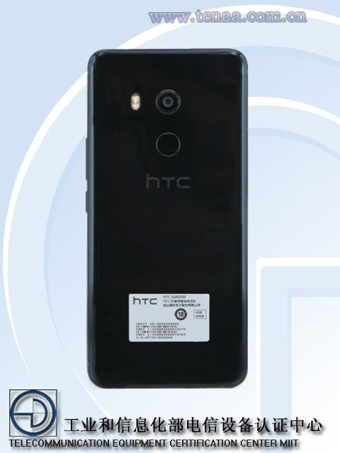 HTC U11 Plus TENAA
