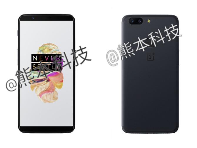 OnePlus 5T Weibo