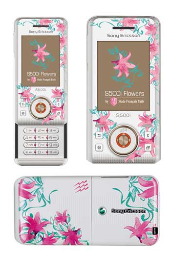 Sony Ericsson S500i flower