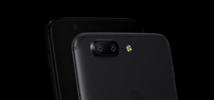 OnePlus 5T: update Android 8.0 Oreo met OxygenOS 5.0.2 beschikbaar