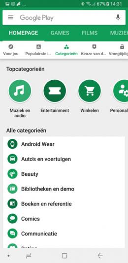 Google Play Store navigatiebalk