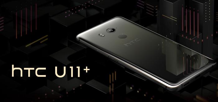 HTC U11+ en U11 Life met Android One aangekondigd: alle details