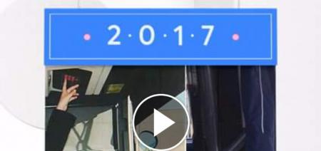 Facebook 'Year in Review' geeft je terugblik op het jaar 2017