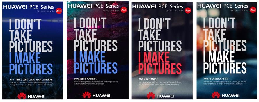 Huawei P11 teaser