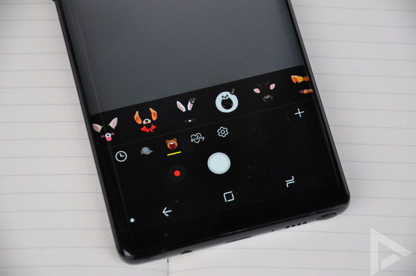 Samsung Galaxy Note 8 stickers