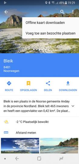 Google Maps 9.70